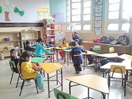 Escuela arturo prat realiz obras y arreglos en sus for Dependencias de la escuela